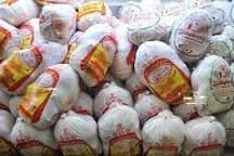 مرغ منجمد طرح تنظیم بازار در پاوه توزیع می شود