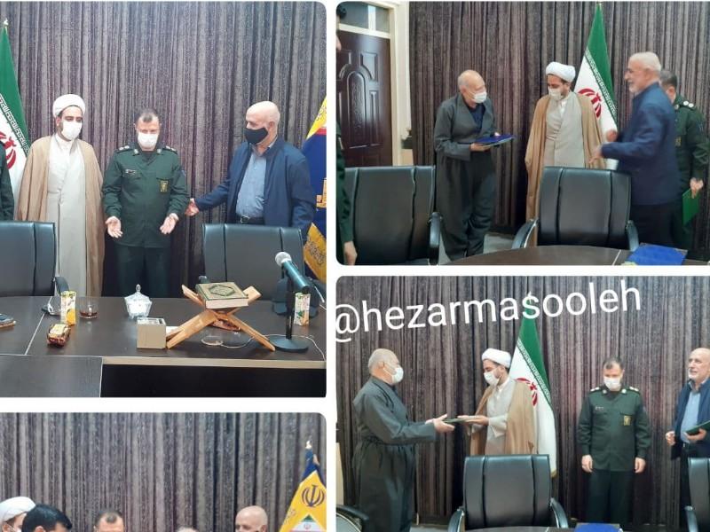 مراسم تودیع و معارفه رئیس کانون بازنشستگان شهرستان پاوه برگزار شد