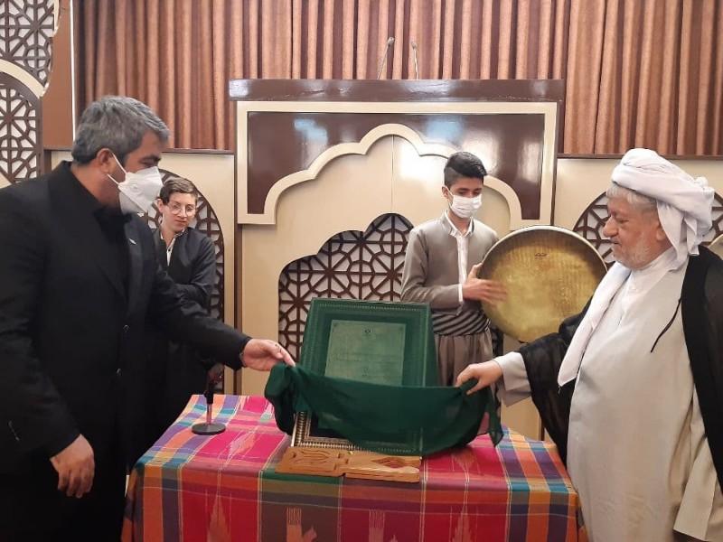 رونمایی از لوح ثبت ملی جشن میلاد پیامبر اکرم (ص) در مسجد جامع پاوه